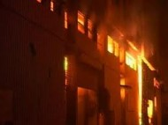 Karachi factory fire (Credit: nation.com.pk)