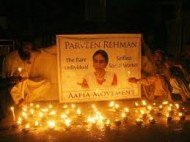 Tribute to Parveen (Credit: blogs.tribune.com.pk)