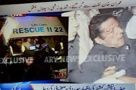 Imran Khan after fall (Credit: ARYnews.com)