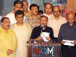 MQM leader Farooq Sattar (Credit: tribune.com.pk)