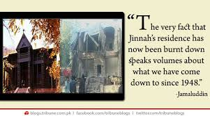Jinnah's Ziarat residence burnt (Credit: facebook.com)