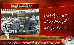 Pakistan's budget presented (Credit: cnbc.com)
