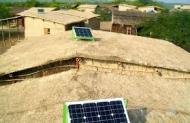 Solar panels in Thatta (Credit: facebook.com)
