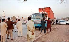 PTI blockade (Credit: thenews.com.pk)