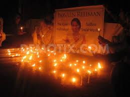 Parveen Rahman mourned (Credit: demotix.com)