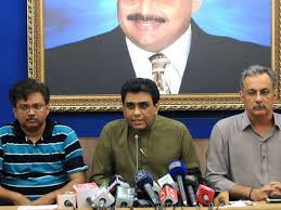 MQM press conference (Credit: tribune.com.pk)