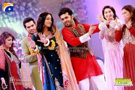 Veena Malik wedding (Credit: pakistanyan.com)