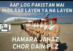 Emirates Comment