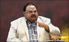Altaf Hussain (Credit: thenews.com.pk)