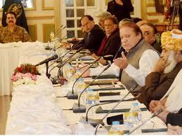 Parliament meets on special courts (Credit: expresstribune.pk.com)