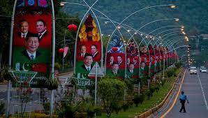 Chinese President visits Islamabad (Credit: houstonchronicle.com)