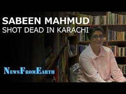 Sabeen Mahmud (Credit: article.wn.com)