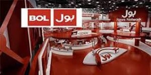 BOL studios (Credit: journalismpakistan.com)
