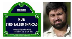 Former STAR reporter Saleem Shahzad (Credit: thenews.com)