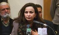 Sherry Rehman (Credit newsanaotao.com)