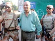 Zafar Arif arrested (Credit tribune.com.pk)