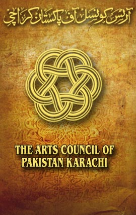 Arts Council, Karachi (Credit: artscouncil.com.pk)